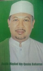 Habib Miqdad Baharun - Menantu Habib Muhammad bin Syekh bin Yahya (Kang Ayip Muh) Cirebon photo