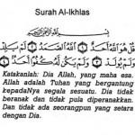 surah-alikhlas