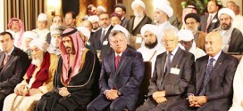Konferensi Risalah Amman