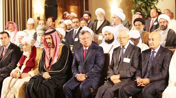 Risalah Amman Fatwa Konferensi Ulama Islam Internasional plus download pdf
