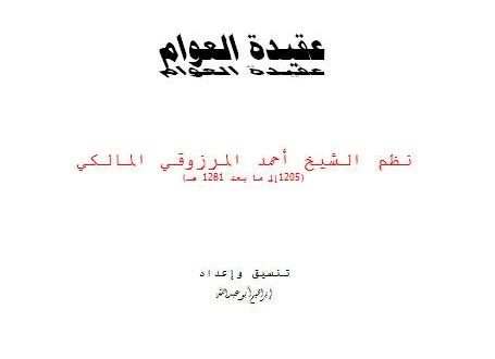 MENGGENGGAM DUNIA PDF YAHUDI